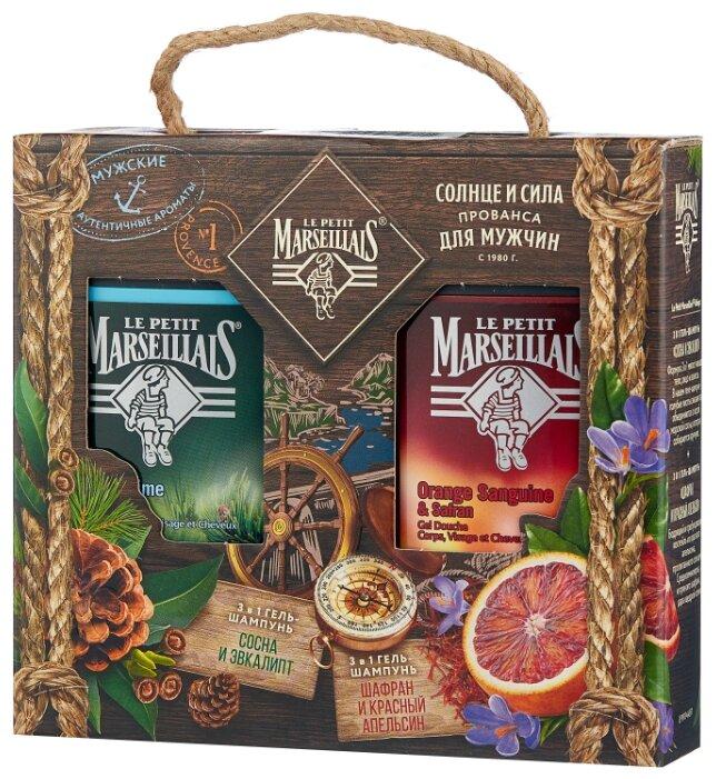 """Подарочный набор для мужчин """"Le Petit Marseillais"""": гель-шампунь 3 в 1 """"Шафран и красный апельсин"""", 250 мл + гель-шампунь 3 в 1 """"Сосна и эвкалипт"""", 250 мл"""