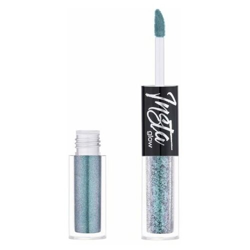 Купить Lamel professional Пигмент для макияжа INSTA Duo Glow №404