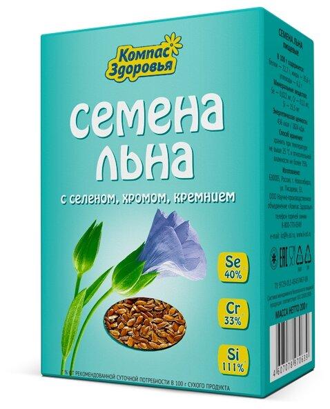 Семена льна Компас Здоровья с селеном, хромом, кремнием 200 г