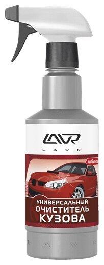 Очиститель кузова Lavr универсальный, 0.5 л