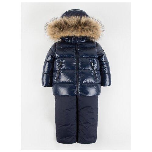 Купить Комплект с полукомбинезоном ArctiLine размер 86, темно-синий/темно-синий, Комплекты верхней одежды