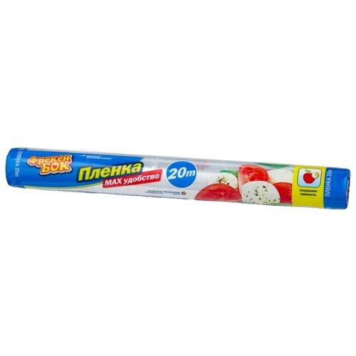 Пищевая пленка для хранения продуктов Фрекен БОК 14500556, 20 м х 29 см салфетка для уборки фрекен бок фламенко 3 шт
