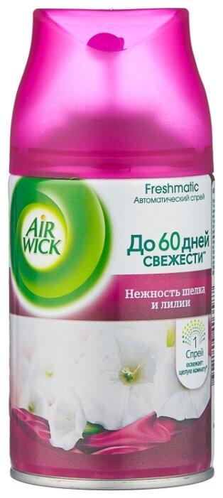 Air Wick сменный баллон Нежность шелка и лилии, 250 мл