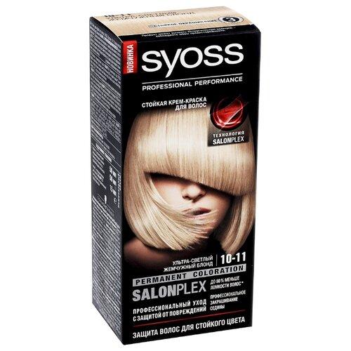 Syoss Color Стойкая крем-краска для волос, 10-11 Ультра-светлый жемчужный блонд краска для волос syoss syoss sy001lwjoj90
