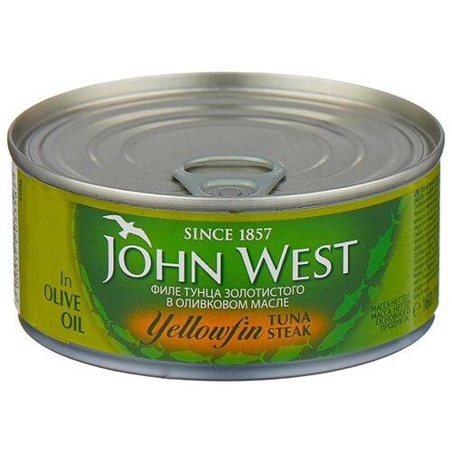 John West Филе тунца золотистого в оливковом масле, 160 г