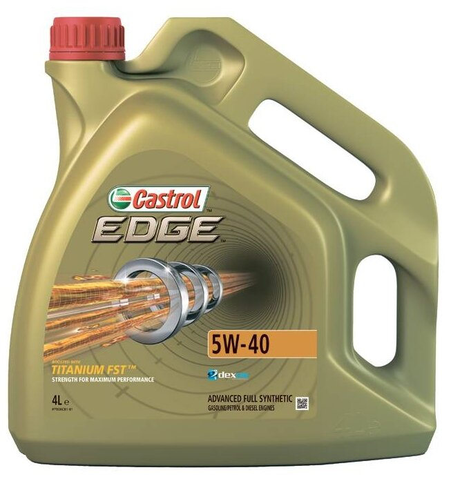 Castrol Edge 5W-40, 4 л