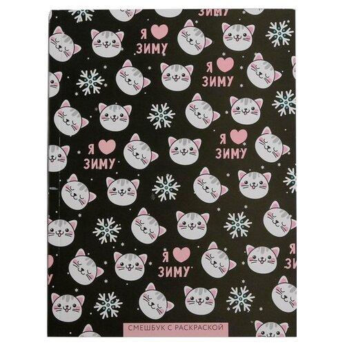 Купить Смэшбук ArtFox Котик А5, 180 листов (4605186), Блокноты