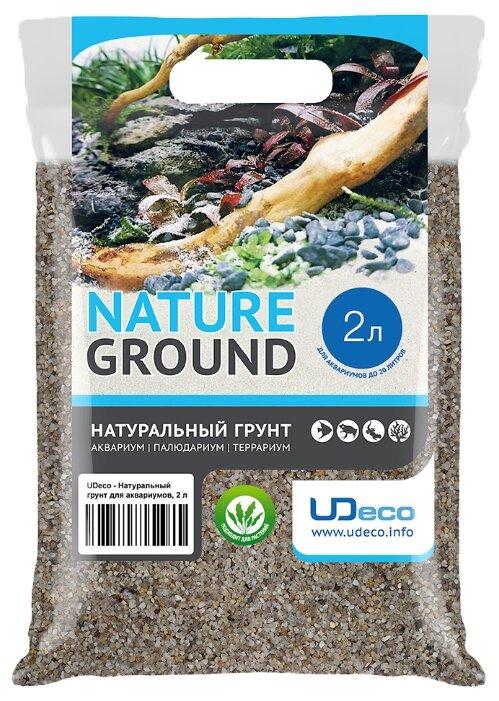 Грунт UDeco River Light Светлый песок 2 л, 3.1 кг