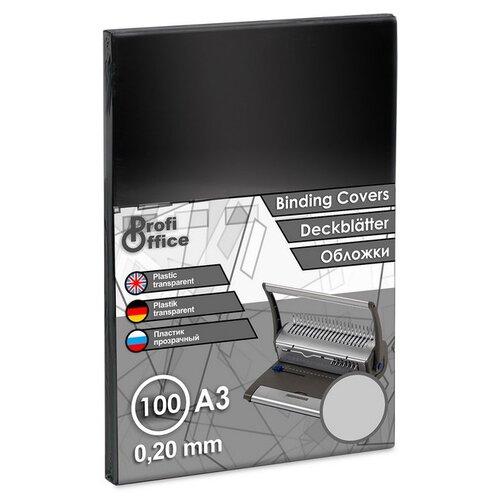 Обложки для переплета пластиковые ProfiOffice прозрачныеА3,200мкм, 100 штук в упаковке