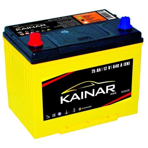 Автомобильный аккумулятор Kainar Asia 6СТ75 VL АПЗ п.п. 85D26R автомобильный аккумулятор kainar asia 6ст65 vl апз п п 88d23r