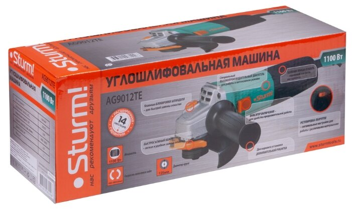 УШМ Sturm! AG9012TE, 1100 Вт, 125 мм
