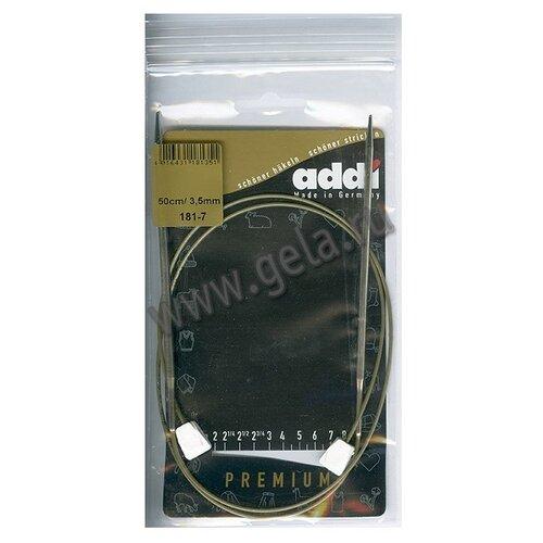 Купить Спицы с фиксаторами на лесках, №3, 5, 50 см. 2 шт, ADDI