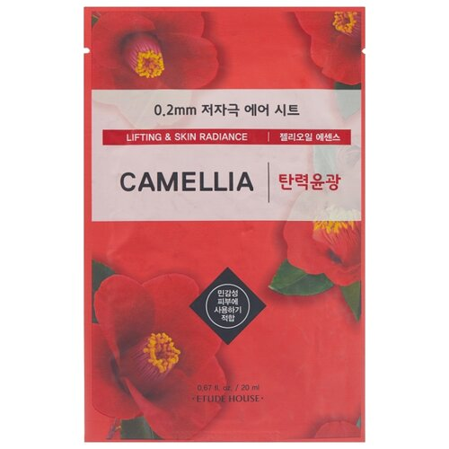 Etude House тканевая маска 0.2 Therapy Air Mask Camellia с маслом камелии, 20 мл цена 2017
