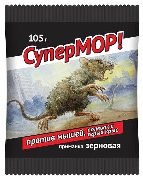 Средство СуперМОР зерновая приманка 105 г