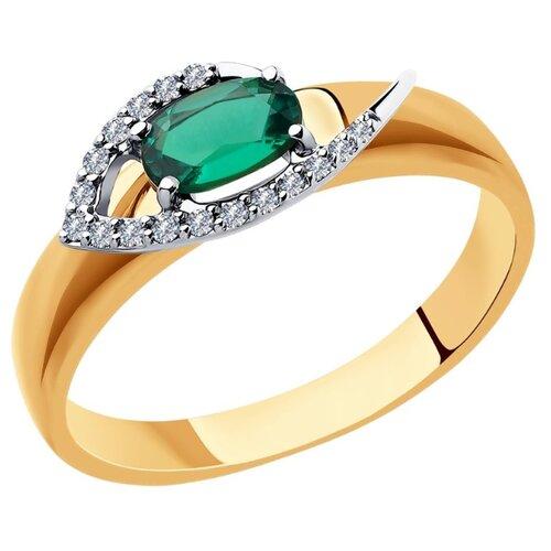 SOKOLOV Кольцо из комбинированного золота с бриллиантами и гидротермальным изумрудом 6017026, размер 18