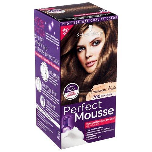 Schwarzkopf Perfect Mousse Стойкая краска-мусс для волос Nude, 700, Темно-Русый
