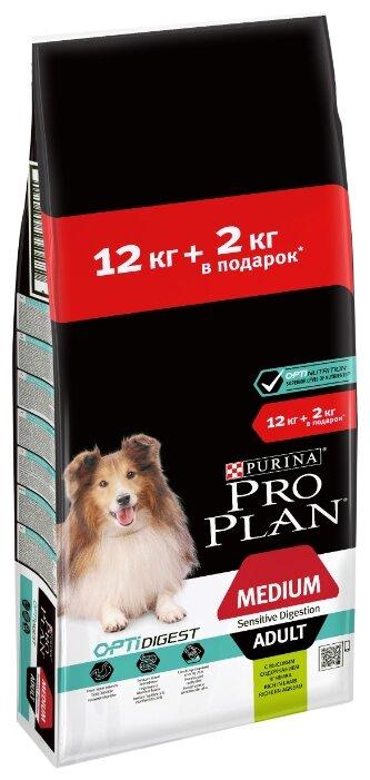 Корм для собак Purina Pro Plan Optidigest ягненок с рисом (для средних пород)