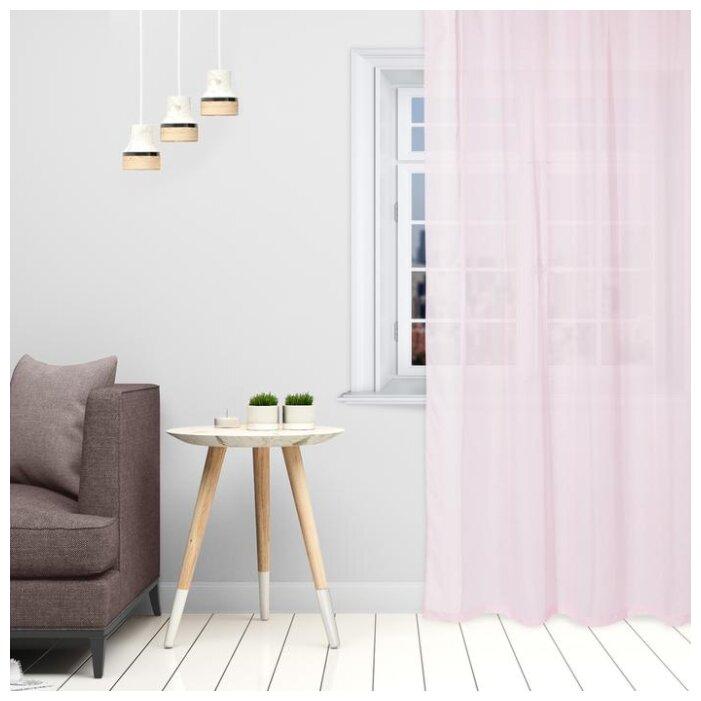 Купить Классические шторы Cletis Цвет: Розовый по низкой цене с доставкой из Яндекс.Маркета