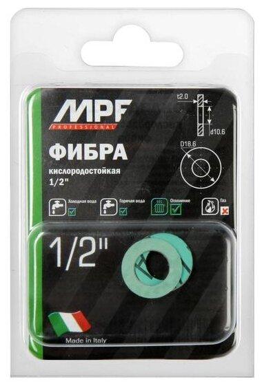Masterprof ИС.131248 3 шт.