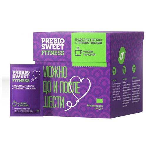 PREBIO SWEET подсластитель Fitness с пребиотиками (саше) порошок 0.5 г 80 шт. имбирь натуральный gold kili пакетированный 80 г 20 саше