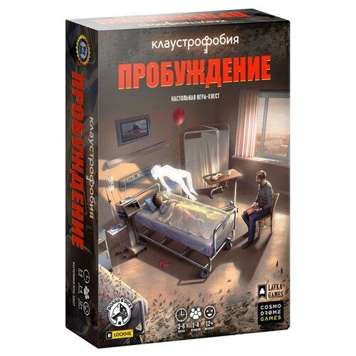 Настольная игра Cosmodrome Games Клаустрофобия Пробуждение cosmodrome games настольная игра индейцы