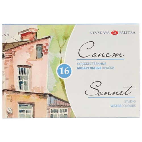 Купить Сонет Краски акварельные 16 цветов (3541138)