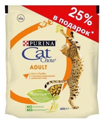 Корм для кошек CAT CHOW с курицей