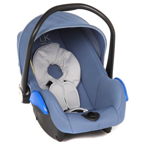 Автокресло-переноска группа 0+ (до 13 кг) Lider Kids Roomer, синий автокресло группа 1 2 3 9 36 кг little car ally с перфорацией черный