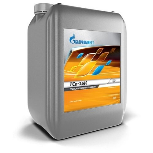 Масло трансмиссионное Газпромнефть ТСп-15К, 10 л