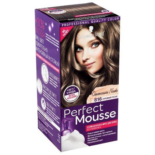 Schwarzkopf Perfect Mousse Стойкая краска-мусс для волос Nude, 816, Холодный Русый