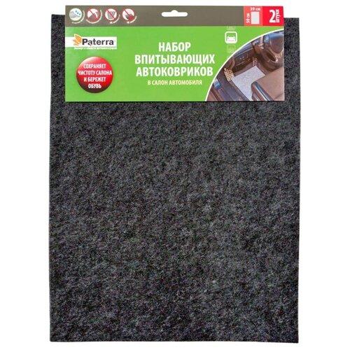 Комплект ковриков Paterra 409-039 2 шт. черный
