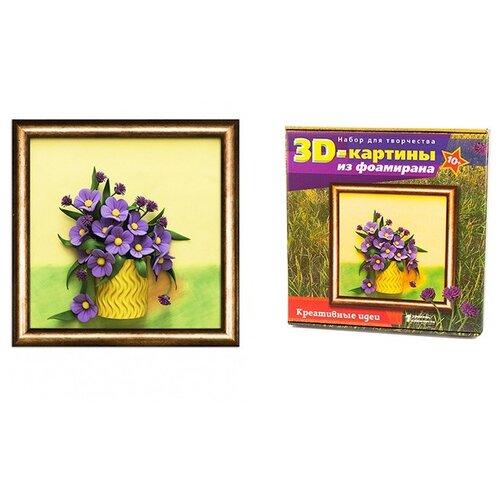 Купить Набор для творчества Волшебная Мастерская. Картина из фоамирана. 3D Полевые цветы , Поделки и аппликации
