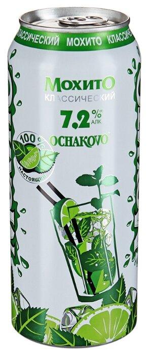 Коктейль слабоалкогольный Очаково Мохито Классический 0.5 л