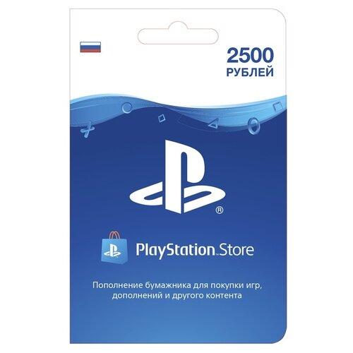 Фото - Sony Карта оплаты PlayStation Store 2500 рублей карты оплаты