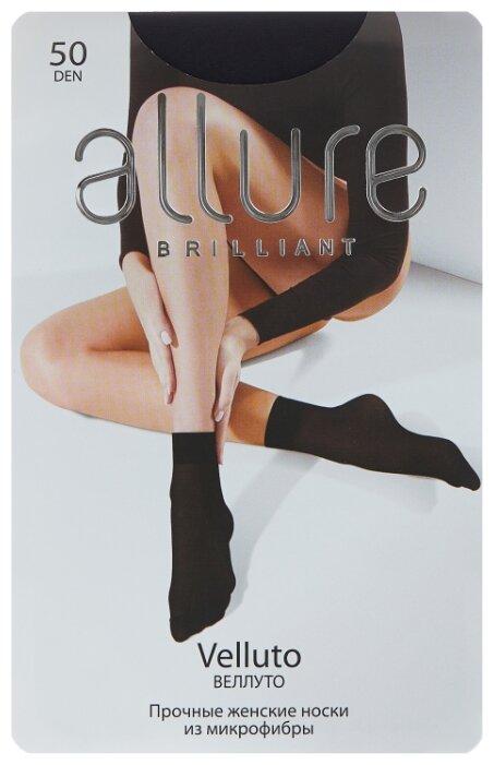 Капроновые носки ALLURE Velluto 50 den