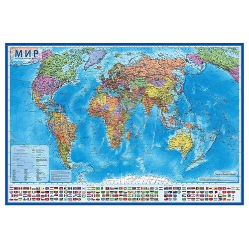 Globen Интерактивная карта Мир политический, капсульная ламинация 1:55 (КН043)