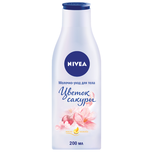 Купить Молочко для тела Nivea Цветок Сакуры, 200 мл