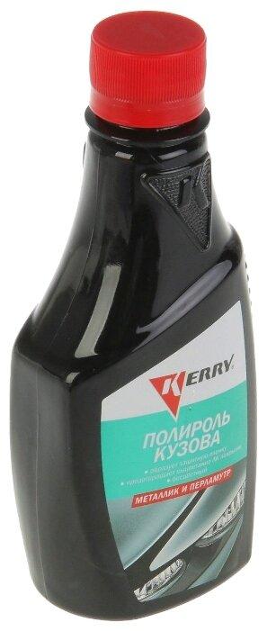 KERRY Полироль для кузова (металлик и перламутр), 0.25 л