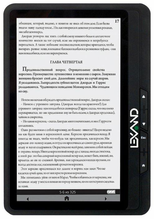 Электронная книга LEXAND LT-127