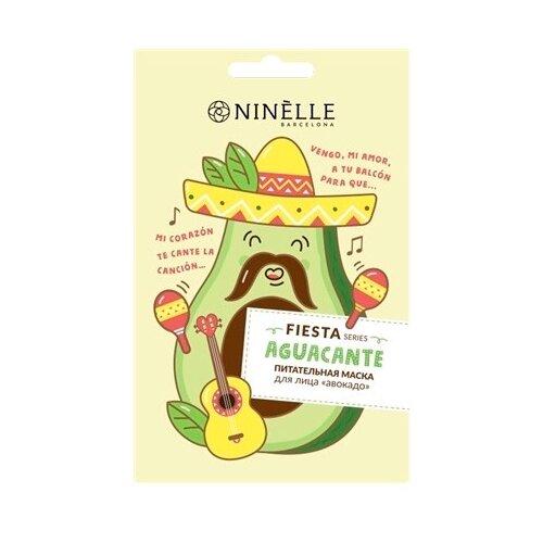Фото - Ninelle Fiesta питательная маска Авокадо, 20 г восстанавливающие патчи для век ninelle fiesta melocotonero 1 мл