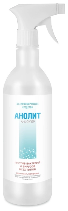 Delfin Aqua Дезинфицирующее средство Анолит Анк Супер с распылителем