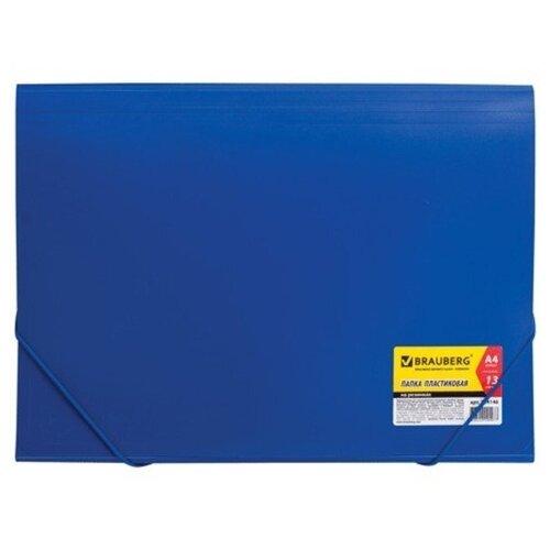 Купить BRAUBERG Папка на резинках Business А4, 13 отделений, пластик синий, Файлы и папки