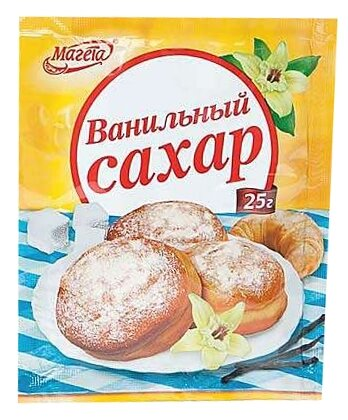 Магета Сахар ванильный