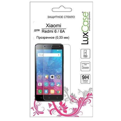 Защитное стекло LuxCase для Xiaomi Redmi 6 6А прозрачный