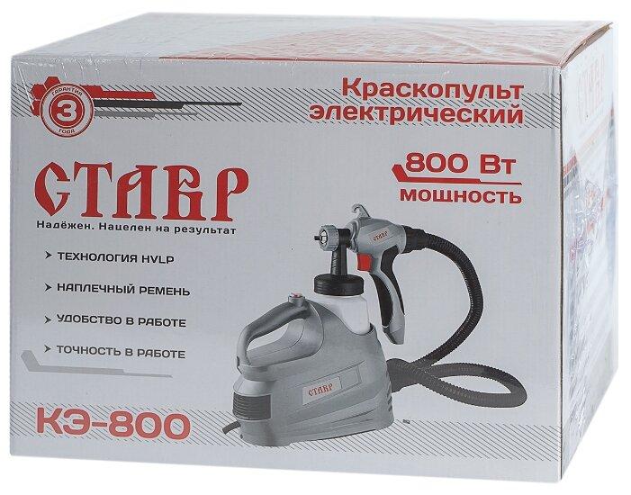 Сетевой краскопульт СТАВР КЭ-800