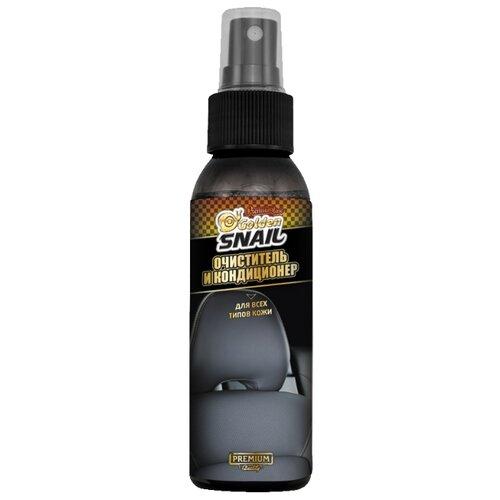 Golden Snail Очиститель и кондиционер для кожи салона автомобиля GS 2019, 0.1 л