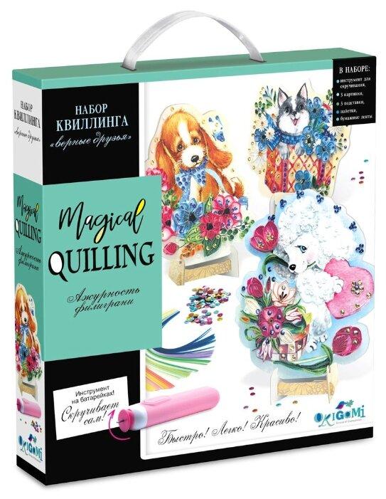 Origami Magical quilling Набор квиллинга Верные друзья
