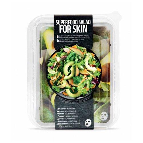 Купить SUPERFOOD SALAD FOR SKIN набор тканевых масок для сухой и грубой кожи, 25 мл, 7 шт.