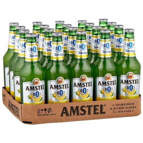 Пивной напиток безалкогольный осветлённый Амстел Natur Lemon 0,45 л х 20 шт