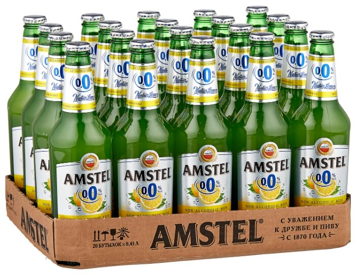 Пивной напиток безалкогольный осветлённый Амстел Natur Lemon 0,45 л 20 шт